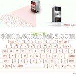 447006161 997 150x150 - La nuova tastiera virtual che sfrutta l''era degli ologrammi, celluon magic cube, un tuffo nel futuro!