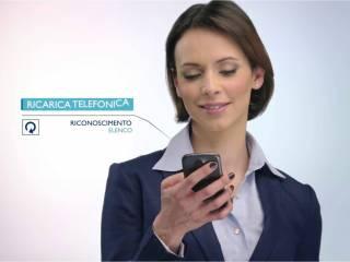 Mediolanum2 320x240 - Banca Mediolanum è la prima banca a lanciare in Italia  l'interazione vocale su Mobile con tecnologia Nuance