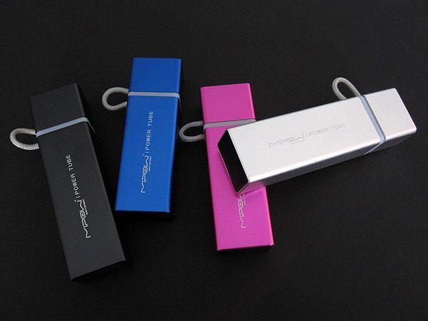 Migliori batterie portatili per ricaricare i tuoi smartphone tablet e gli altri gadget elettronici in mobilità