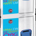 fiat 500 blue pack 4gb mirror 150x150 - La nuova fiat 500 diventa una splendida chiavetta  USB ecco Fiat Flash Drive 2.0