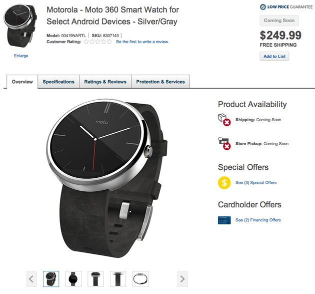 Moto 360 specifiche e prezzo 250 dollari 3 - SmartWatch: trapelate le specifiche e il prezzo di Moto 360
