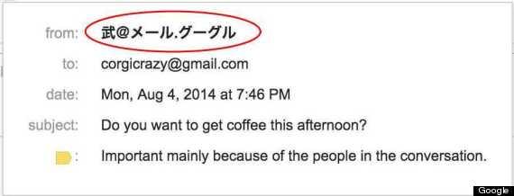 nuova Gmail newsletter e lingue orientali 4 - Gmail: ora è più semplice cancellarsi dalle newsletter