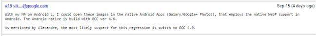 Android L su Nexus 4 2 - Google testa Android L su Nexus 4. In arrivo su Galaxy S5 e Note 4 entro fine anno.