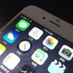 iphone 6 nuovi video 6 150x150 - Febbre da iPhone 6, nuovi video alla vigilia della presentazione
