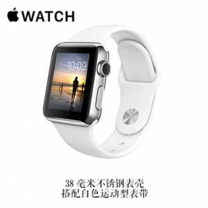 Apple Watch taroccato gia in vendita i primi esemplari 2 300x300 - Apple Watch taroccato: già in vendita i primi esemplari