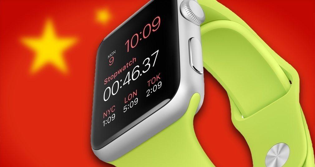 Apple Watch taroccato gia in vendita i primi esemplari - Apple Watch taroccato: già in vendita i primi esemplari
