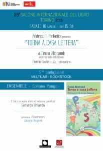 IMG 5887 205x300 - Cinzia Alibrandi ci racconta il suo nuovo libro: Torna a Casa Lettera
