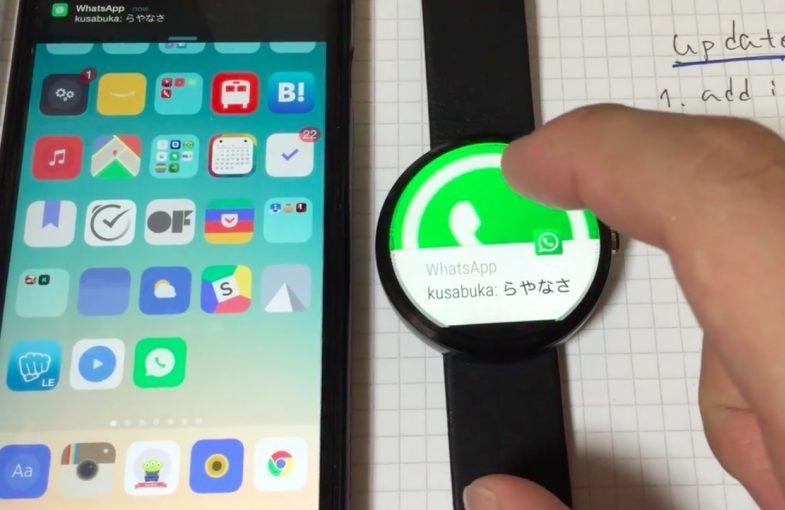 Android Wear, ora con supporto ufficiale per iOS