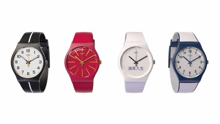 482030 swatch bellamy - Swatch in accordo con Visa: orologi per pagamenti senza contanti