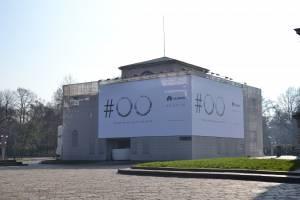 EVA Teaser4 300x200 - I misteriosi manifesti di Huawei #OO a Milano cosa rappresentano?