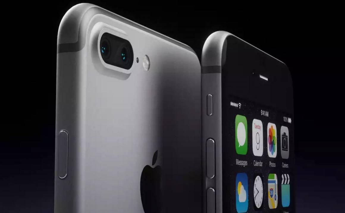 Presentazione Apple 7 Settembre ecco cosa vedrete 1160x717 - Svelati tutti i segreti di iphone 7: ecco come sarà