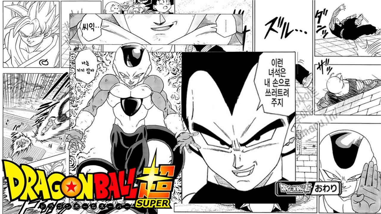 Dragon Ball Super dopo l'anime arriva anche il manga