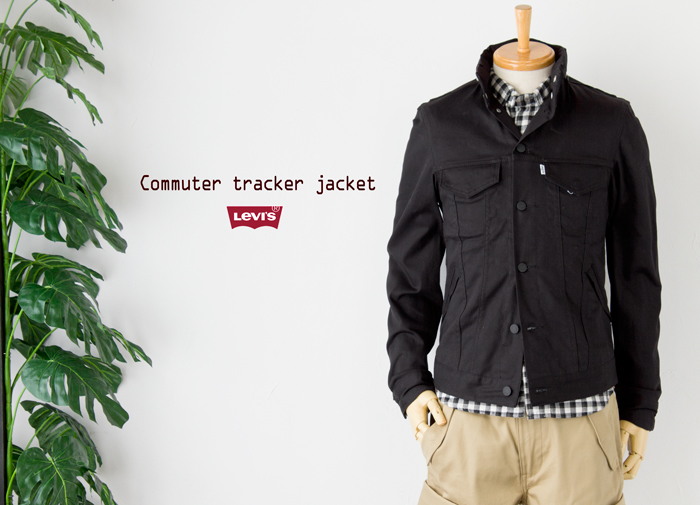 Levis Commuter Trucker Jacket - Levi Strauss e Google, la giacca Commuter Trucker è smart e collegata allo smartphone