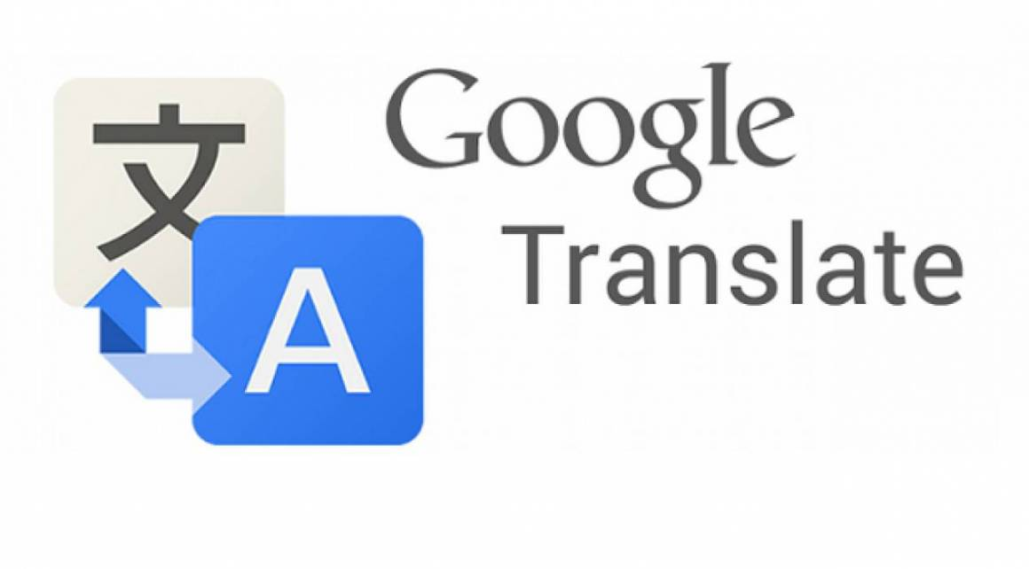 google translate 1160x642 - Google Translate, traduzioni in italiano senza strafalcioni grazie all'intelligenza artificiale