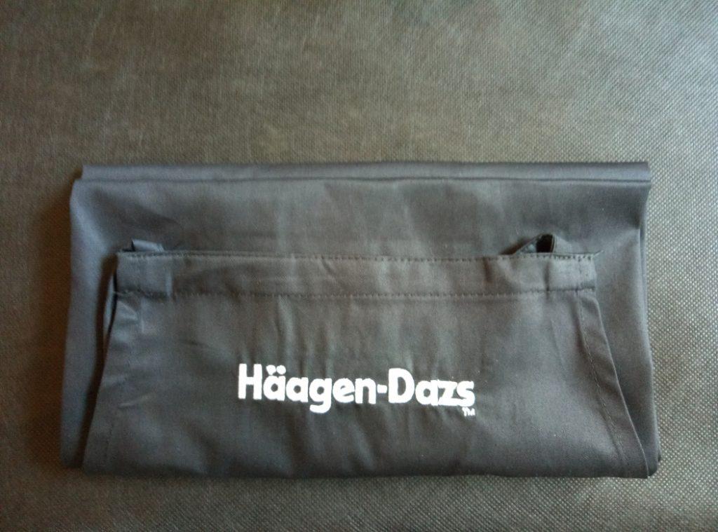 FB IMG 1497356989996 1024x759 - Häagen-Dazs: buonodentro, gli ingredienti fanno la differenza!