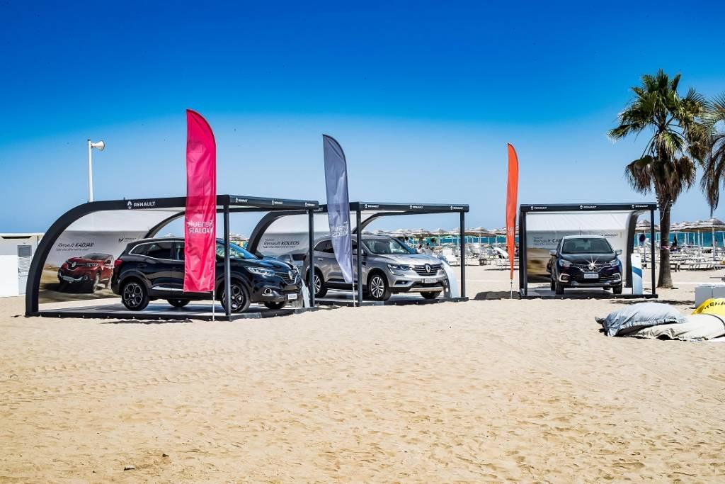 Renault Vertical Tour