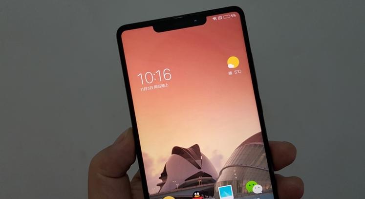 xiaomi - Xiaomi Mi Mix 2S, cambia il design ma non è nuovo. Ecco perché