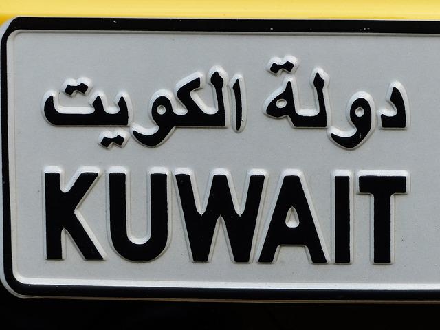 car number 188956 640 - Le criptovalute vietate in Kuwait