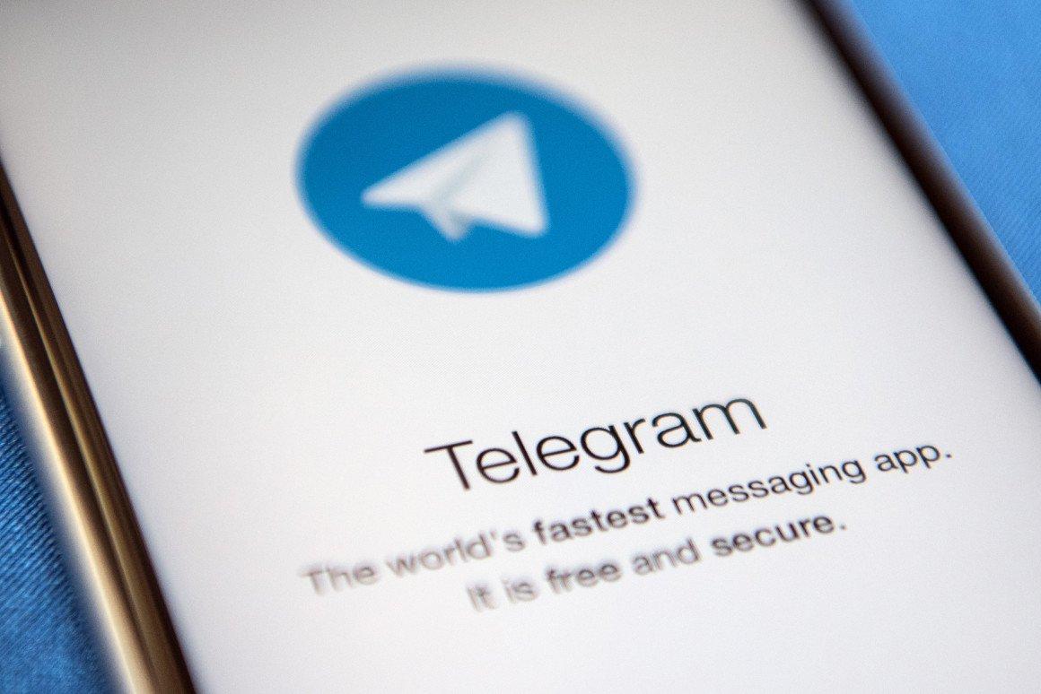 La piu grande ICO di sempre quella di Telegram - La più grande ICO di sempre è quella di Telegram