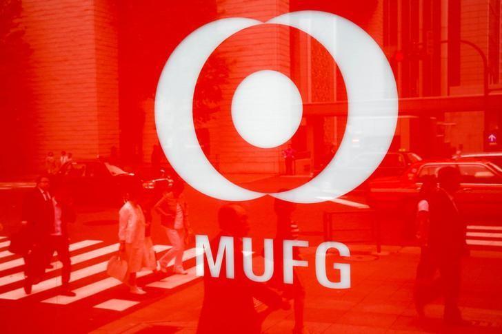 mufg - Moneta MUFG. Mitsubishi UFJ Financial Group lancia la sua moneta virtuale