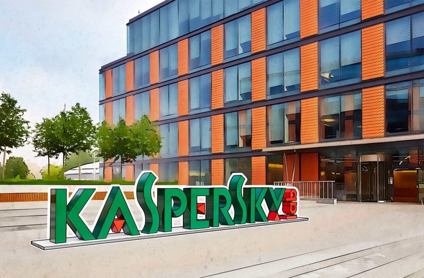 Bitcoin tra i principali argomenti di spam e phishing del 2017 secondo Kaspersky Lab - Mobile World Congress: Kaspersky Lab svela le vulnerabilità scoperte in uno smart home hub