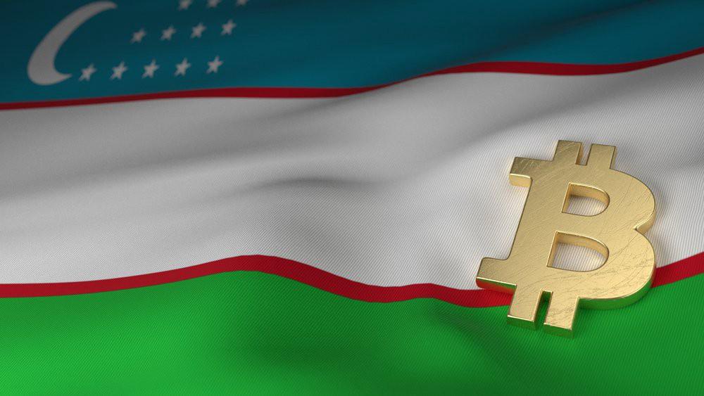 Uzbekistan regolera la criptovaluta dopo il settembre 2018 - L'Uzbekistan regolerà la criptovalute dopo il settembre 2018