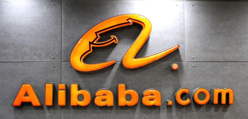 Alibaba utilizza la blockchain per migliorare la fiducia dei consumatori e combattere le frodi alimentari - Alibaba utilizza la blockchain per migliorare la fiducia dei consumatori e combattere le frodi alimentari