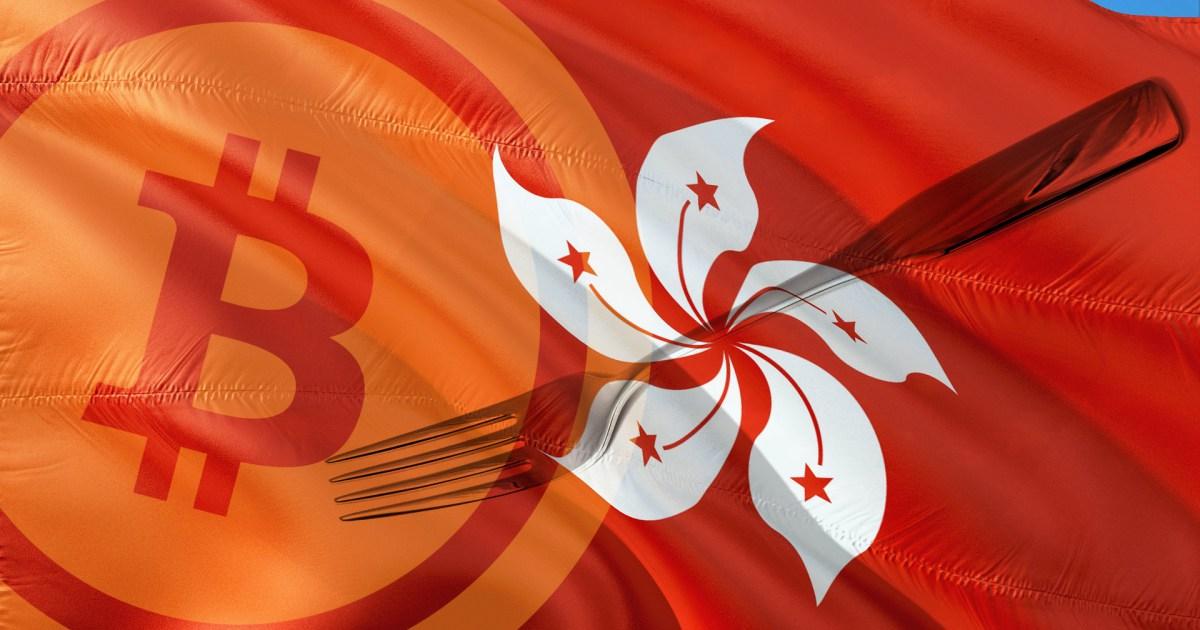 Hong Kong e Singapore sposano le ICO per contrastare il blocco cinese sulle criptovalute - Hong Kong e Singapore sposano le ICO per contrastare il blocco cinese sulle criptovalute