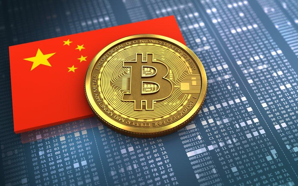 La Cina blocca in modo sicuro gli exchange di criptovalute e le ICO - La Cina blocca in modo sicuro gli exchange di criptovalute e le ICO