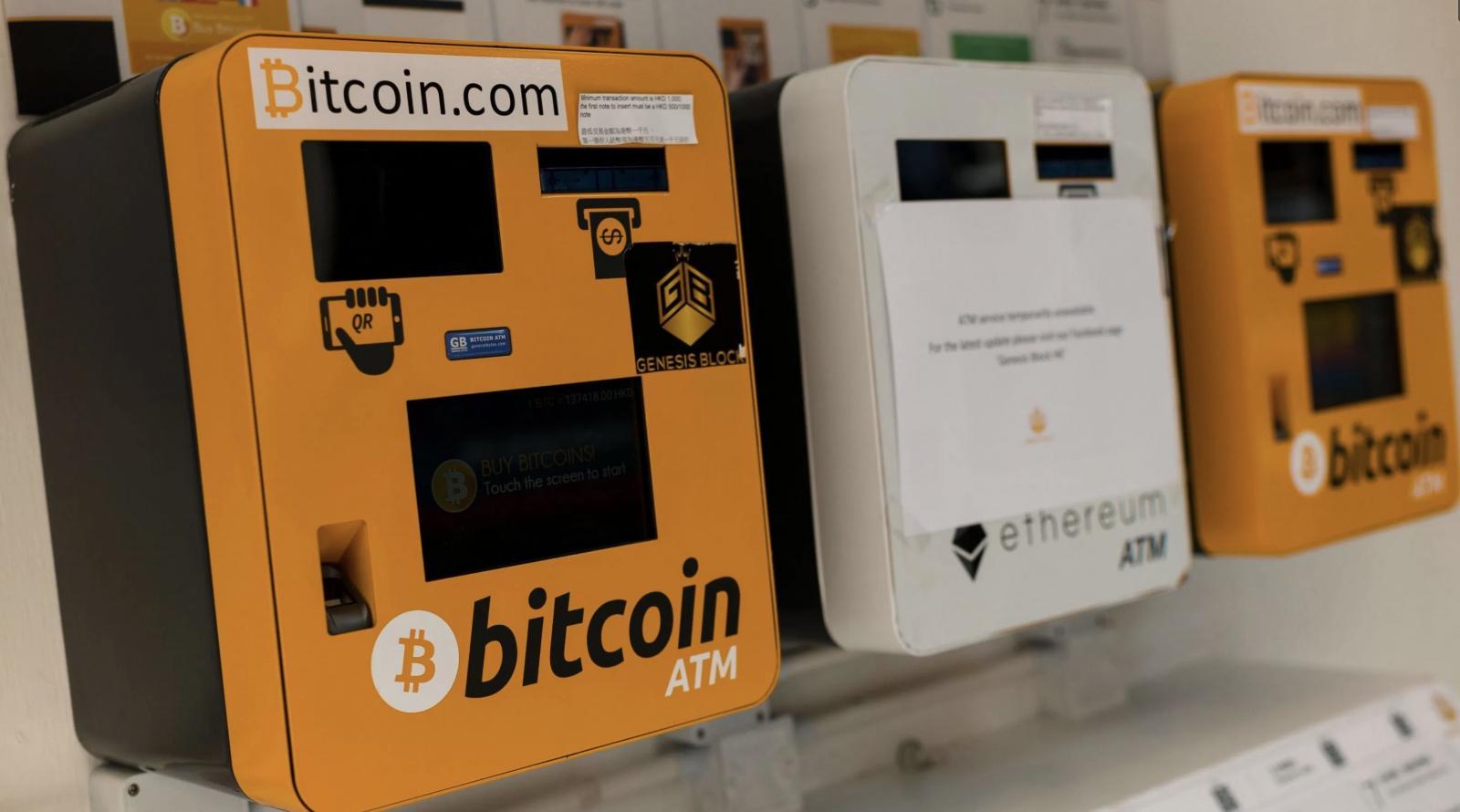 unico ATM Bancomat Bitcoin cinese che fine ha fatto - L'unico ATM Bancomat Bitcoin cinese: che fine ha fatto?