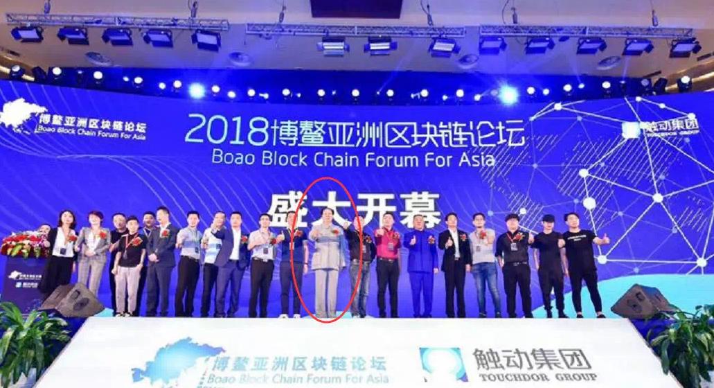 La conferenza sulla Blockchain di wechat in Cina rischia guai grossi con il governo - La conferenza sulla Blockchain di Wechat in Cina rischia guai grossi con il governo