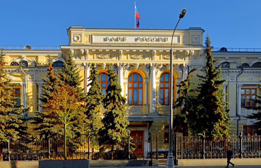 La piu grande banca della Russia lancia la sua prima ICO ufficiale entro estate - La più grande banca della Russia lancia la sua prima ICO ufficiale entro l'estate