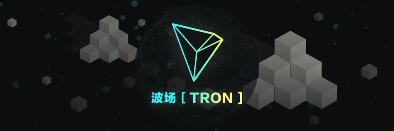 tron - Blockchain per le ICO: il futuro potrebbe essere TRON