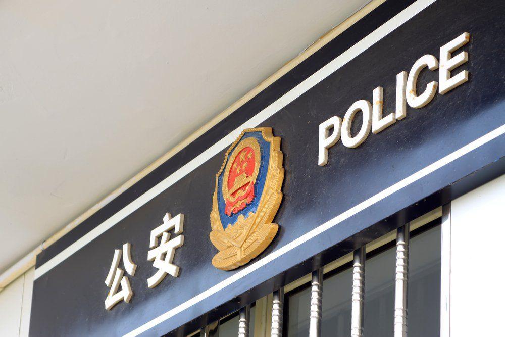 Arrestati gli sviluppatori di malware cinesi che hanno hackerato 2 milioni dollari in Crypto - Arrestati gli sviluppatori di malware cinesi che hanno hackerato $ 2 milioni in Crypto