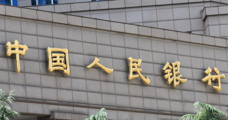 La Banca centrale cinese mette in guardia contro la criptovaluta ed i rischi delle ICO - La Banca centrale cinese mette in guardia contro la criptovaluta ed i rischi delle ICO