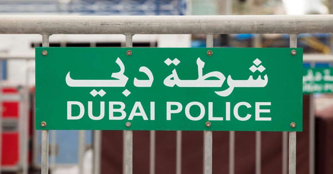 La polizia di Dubai mette in guardia contro le truffe Crypto e prevede che il denaro elettronico 1160x609 - La polizia di Dubai mette in guardia contro le truffe Crypto e prevede che il denaro elettronico sostituirà i contanti