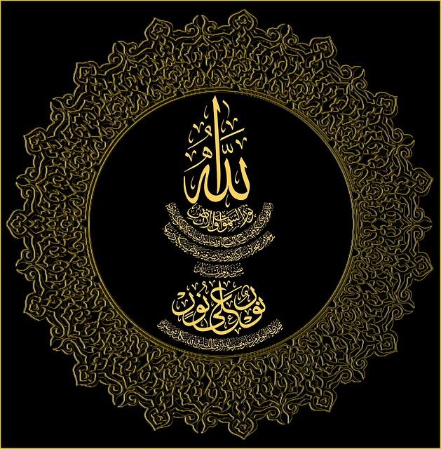 islam 884825 640 - La finanza islamica si muove sempre meglio. Oggi parliamo di Francia