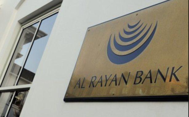 alra - Al Rayan: la banca islamica fa faville a Londra