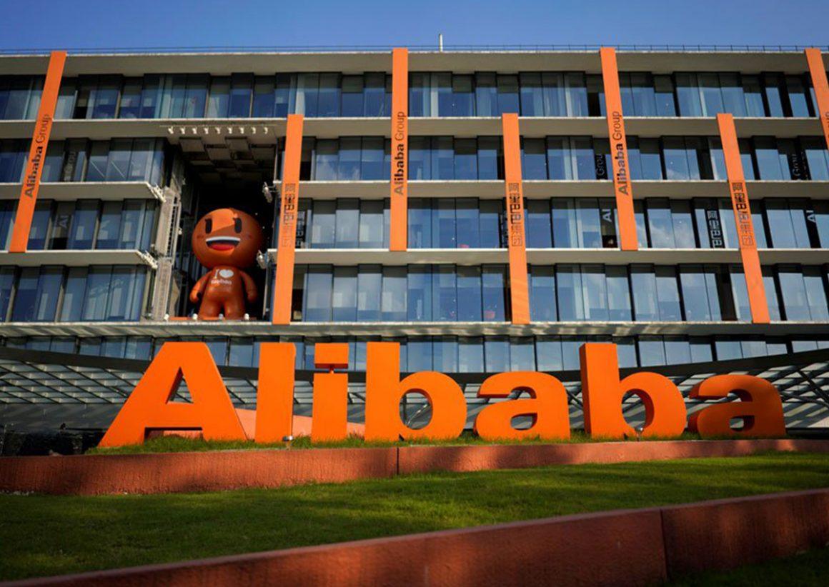 Alibaba promuove lo sviluppo di Blockchain 1160x822 - Alibaba promuove lo sviluppo di Blockchain