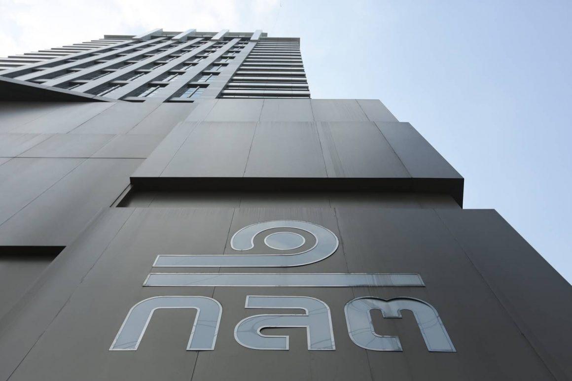 La SEC Thailandia approva il portale ICO destinato a proteggere gli investitori 1160x773 - La SEC Thailandia approva il portale ICO destinato a proteggere gli investitori