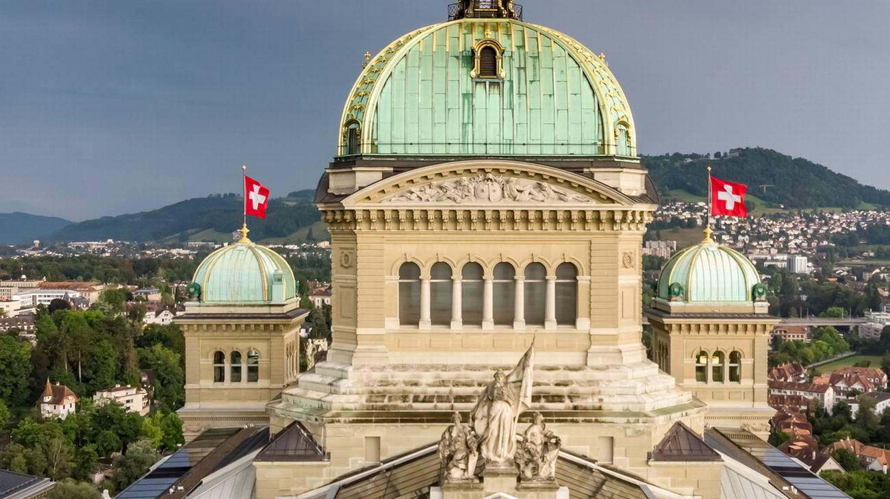 La Svizzera aggiorna la propria normativa nel campo delle criptovalute con un atto governativo - La Svizzera aggiorna la propria normativa nel campo delle criptovalute con un atto governativo