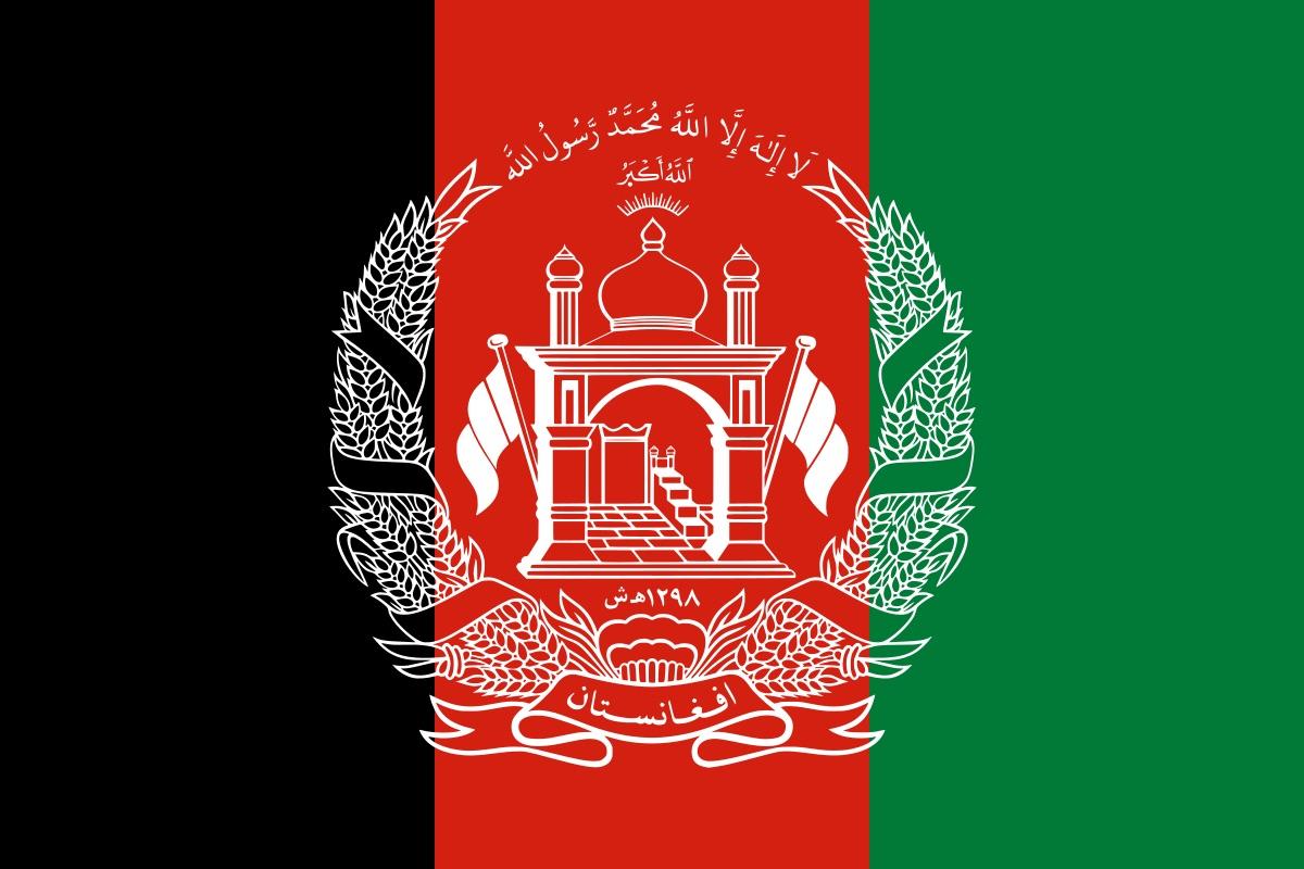 Afghanistan vorrebbe emettere un Bitcoin Bond per finanziare la ricostruzione - Afghanistan vorrebbe emettere un Bitcoin Bond per finanziare la ricostruzione