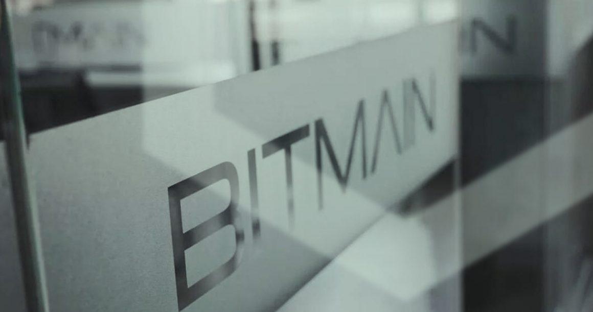 bitmain rivela i dettagli delle vendite di next gen bitcoin miners 1160x611 - Bitmain rivela i dettagli delle vendite di Next Gen Bitcoin Miners