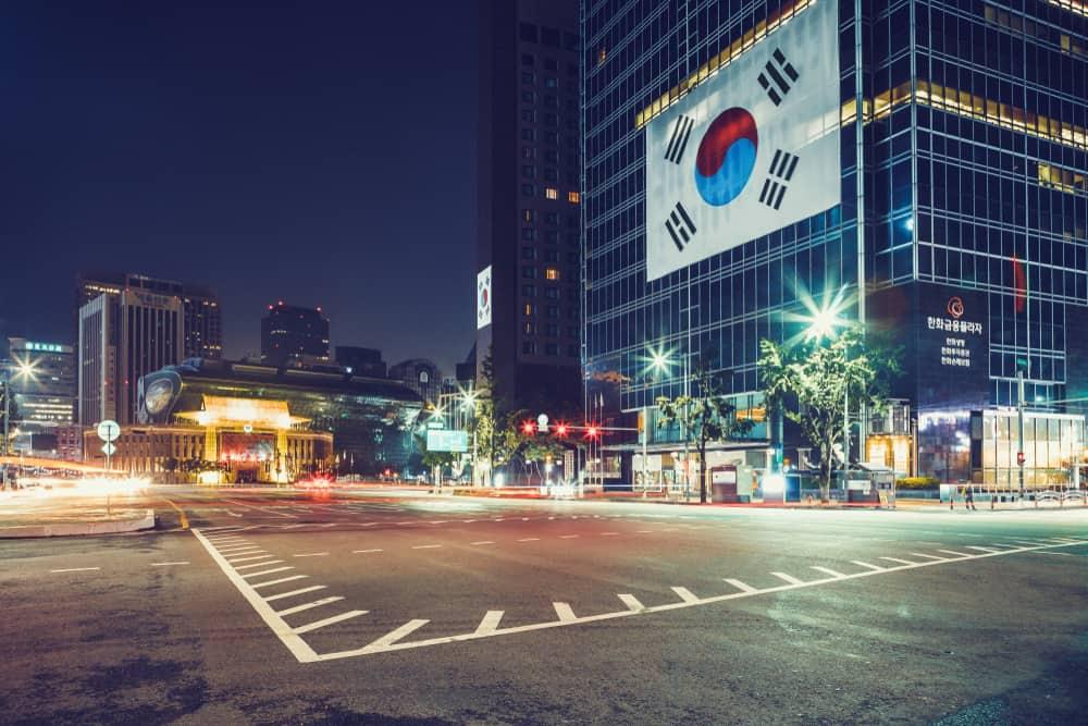il governo metropolitano di seoul sta usando icon per nominare membri del suo team di blockchain governance - Il governo metropolitano di Seoul sta usando ICON per nominare membri del suo team di Blockchain Governance