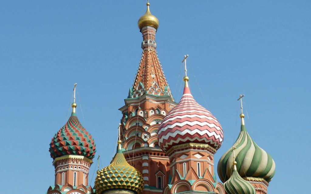 la criptovaluta sostenuta dalloro della russia vorrebbe perdere il bitcoin dice leconomista del cremlino - La criptovaluta sostenuta dall'oro della Russia vorrebbe perdere il bitcoin, dice l'economista del Cremlino