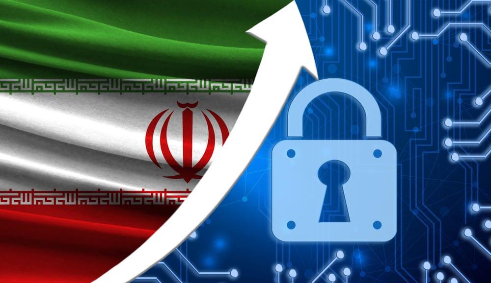 liran svela payman la sua moneta centrale emessa valuta digitale - L'Iran svela Payman, la sua moneta centrale emessa valuta digitale