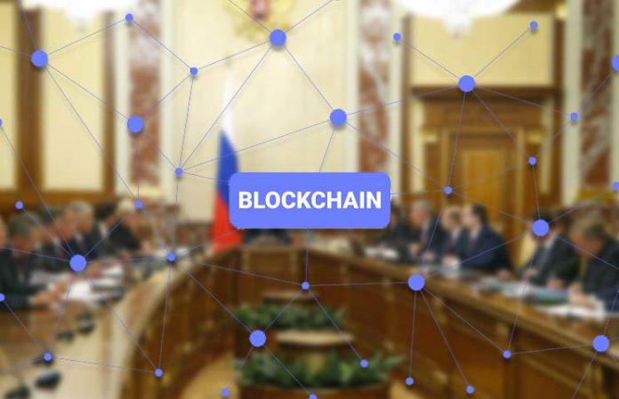 il fondo di proprieta del governo russo rostec propone di implementare blockchain in tutti i sistemi di dati guida allo scambio bitcoin - Verrà implementata la blockchain in tutti i sistemi di dati del fondo di proprietà del governo russo Rostec