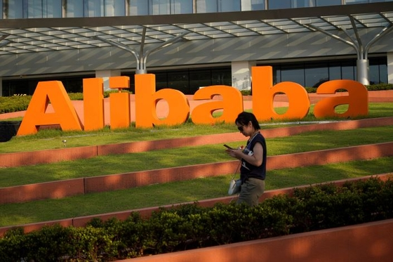 alibabas charity extravaganza ottiene il supporto blockchain caixin global - Alibaba's farà la carità grazie alla blockchain, ma che novità! 🚀
