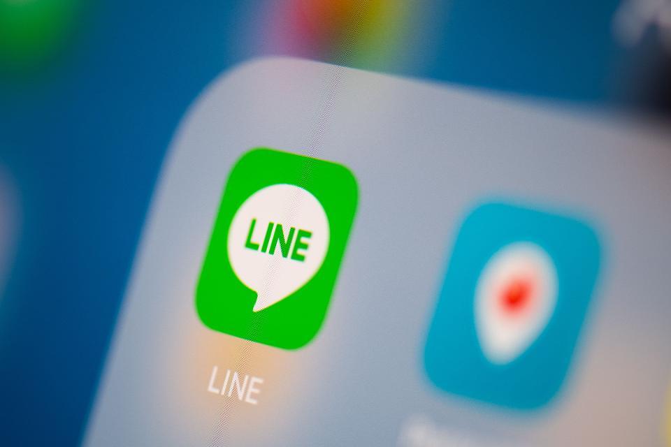 app di messaggistica giapponese line posizionandosi come leader nella blockchain e nello spazio crittografico forbes - La app di messaggistica giapponese LINE diventa leader nel mondo blockchain