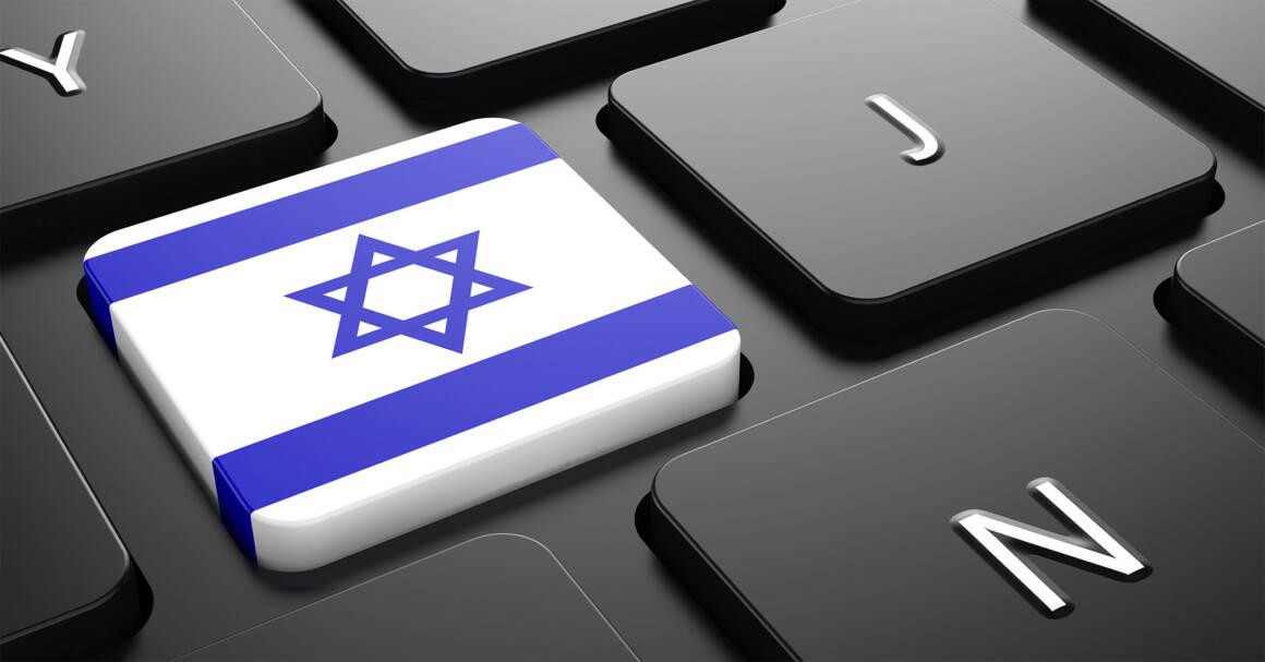 perche israele la startup nation ha deciso di investire sulla mobilita smart 1160x607 - Perchè Israele la Startup Nation ha deciso di investire sulla Mobilità Smart
